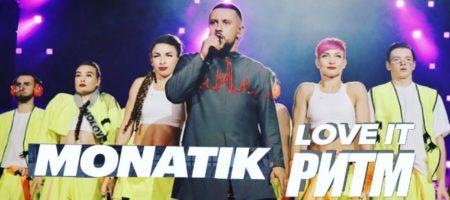 """Обзор рекордного для Украины концерта MONATIK """"LOVE IT РИТМ"""" (ВИДЕО)"""