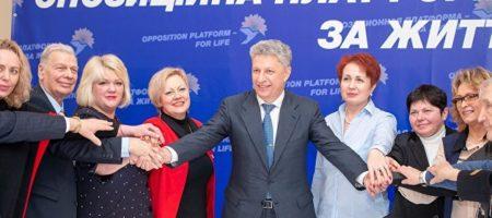 Сопредседатели ОПЗЖ подписали Меморандум о сотрудничестве с представителями местного самоуправления