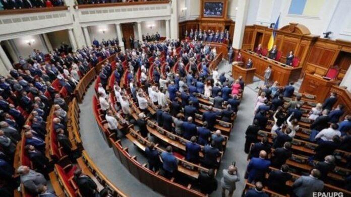 Верховная Рада проголосовала за новый Избирательный кодекс