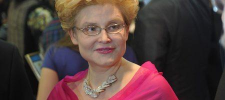 Известный российский доктор Елена Малышева шокировала общество заявлением, что она смертельно больна - подробности