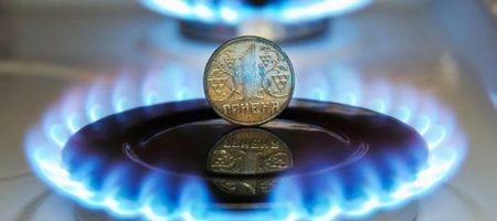 Цена на газ серьезно изменится: сколько будут платить украинцы