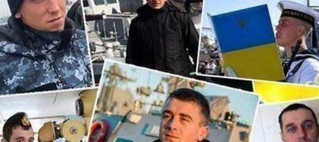 Расстроенные родственники пленных украинских моряков покидают Киев