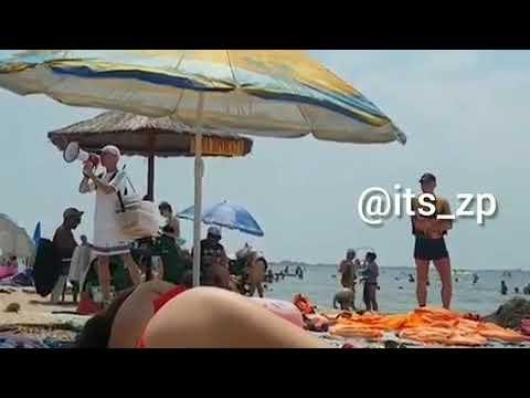 """""""28 сантиметров!"""": продавец на бердянском пляже весело продавал товары, чем поднял отдыхающим настроение (ВИДЕО)"""