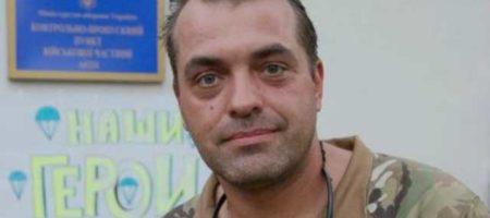 """""""Вир*дки, ви зробили це разом"""": Бирюков остро прокомментировал звонок Зеленского Путину"""