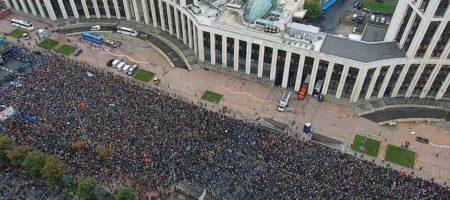 """""""Долой царя!"""": огромный 50-ти тысячный митинг против Путина в Москве - это МАЙДАН! (ВИДЕО)"""