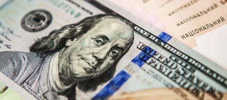 Аналитики спрогнозировали курс доллара в Украине на неделю