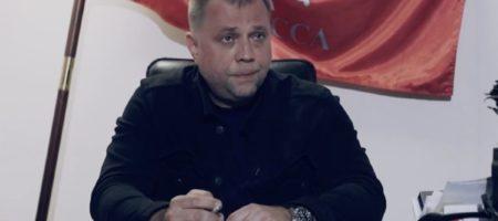 """""""Если бы не Путин, то не было б никаких """"ЛДНР"""": террорист Бородая о событиях на Донбассе в 2014-м (ВИДЕО)"""