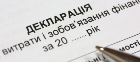 """""""Слуга народа"""" уготовала украинцам """"сюрприз"""" с декларациями"""