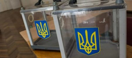 ЦИК огласила окончательные результаты выборов по партийным спискам