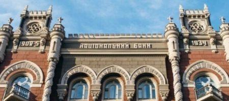 Нацбанк подал иск против Коломойского