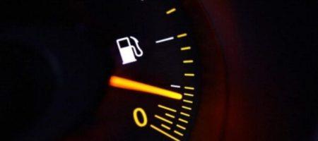 Как сократить расход топлива - совет для автолюбителей от профессионалов