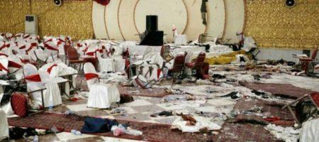 Мощный взрыв в Кабуле: как результат 60 погибших