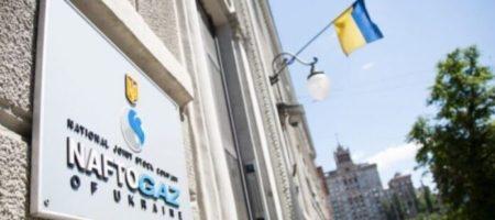 Кабмин Украины рассказал, насколько в августе снизилась цена на газ для населения