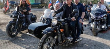 Украинский МИД жестко высказался из-за поездки Путина в Крым