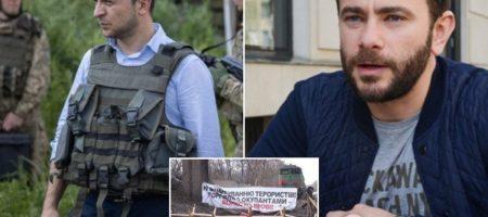 """""""Они не убивали наших солдат"""": известный нардеп Зеленского предложил снять блокаду Донбасса"""