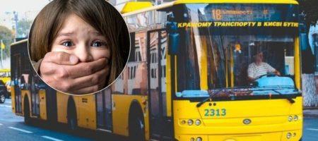 В Киеве педофил напал на девочку прямо в троллейбусе - подробности