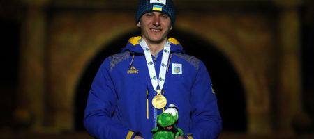 Зеленский выдал чемпиону мира по биатлону Пидручному ежемесячную президентскую стипендию
