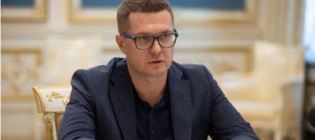 Отставка Богдана с поста главы Офиса президента - главный претендент Баканов — Лещенко
