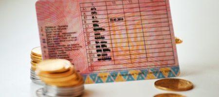 В Украине приостановлена выдача водительских прав: почему и когда возобновят