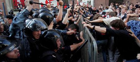 Очередные протесты в Москве, на улицы выходят всё больше людей (ВИДЕО ОНЛАЙН ТРАНСЛЯЦИЯ)