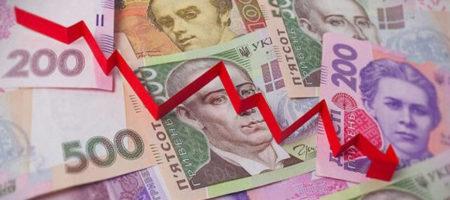 После новостей о Приватбанке гривна продолжила падение - официальный курс