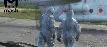 Пока Минобороны РФ отрицает радиацию, раненных в Архангельске встречают в химзащите (ВИДЕО)