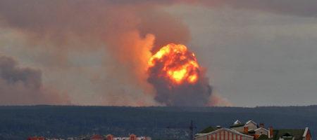 Под Архангельском взорвался полигон для испытания баллистических ракет для атомок. Множество пострадавших, превышен радиационный фон - подробности