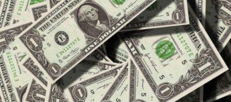 Свежий курс доллара: гривна укрепляется к доллару