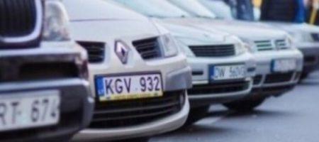 В Украине продолжают штрафовать евробляхеров. Стало известно сколько людей уже оштрафовали