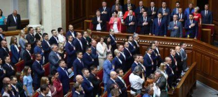 В Раде приняли решение уменьшить давление на бизнес в Украине
