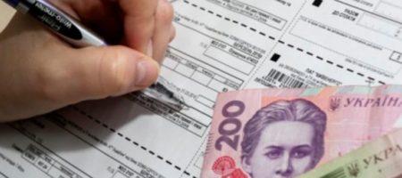 Как правильно рассчитать субсидию и пользоваться онлайн-калькулятором