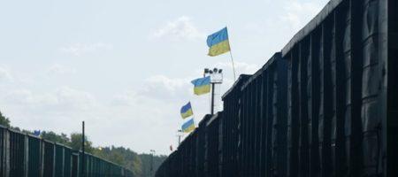 Под Львовом участники АТО заблокировали состав с российским углем
