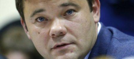 Богдан раскрыл хитрый план команды Порошенко по подготовке к перевороту в Украине