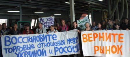 Украинские рабочие на митинге обратились к Зеленскому и Кабмину: восстановите торговлю с Россией