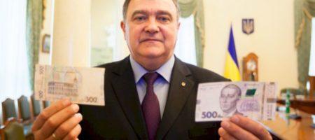 В Украине изымают 500-гривневые купюры: важное заявление от НБУ