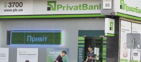 У Зеленского определились с «ПриватБанком»: что будет с нашими деньгами