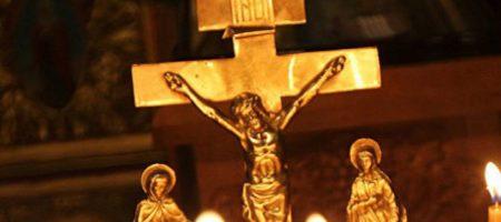 Воздвижение Креста Господня: что нельзя делать и что можно