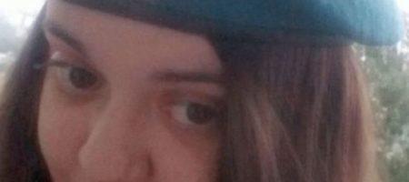 В Москве сломали шею стороннице «русского мира» из Ивано-Франковска