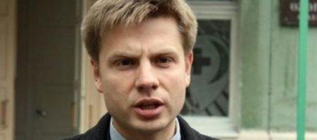 От Богдана требуют украинский перевод стенограммы разговора Трампа и Зеленского