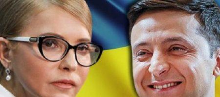 Тимошенко пошла против Зеленского: суть конфликта (ВИДЕО)