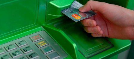 Это победа: Верховный суд запретил Приватбанку требовать деньги с украинцев