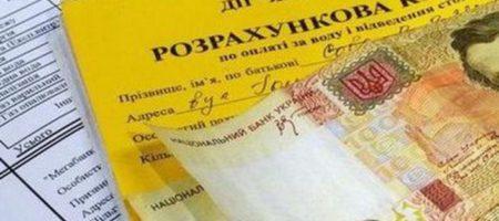 Задолженность по коммуналке: банк влезет на ваш счет и заберет деньги