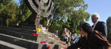 Сегодня - День памяти жертв Бабьего Яра: нельзя забывать о трагедии