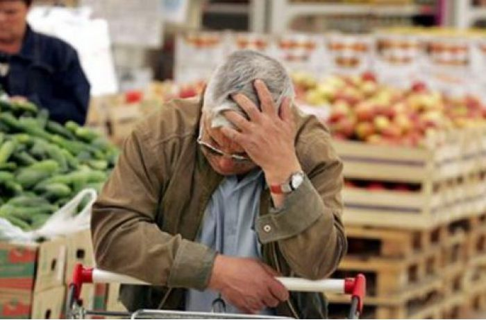 Не ждите низких цен: разочаровал прогнозом