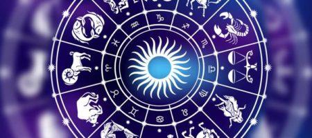 Гороскоп Павла Глобы на 13 сентября: ожидает благоприятное время