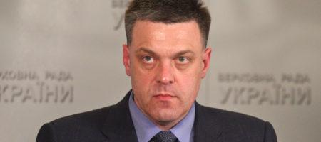 """""""Слуги якого народу?"""": Тягнибок розкритикував Зеленського за кадрові призначення"""