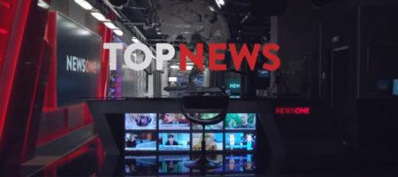 Павленко: Действия Нацсовета в отношении телеканала NewsOne являются прямым нарушением Конституции