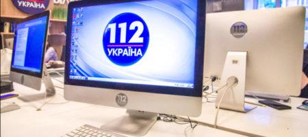 """Нацсовет лишил телеканал """"112 Украина"""" лицензии на вещание - подробности"""