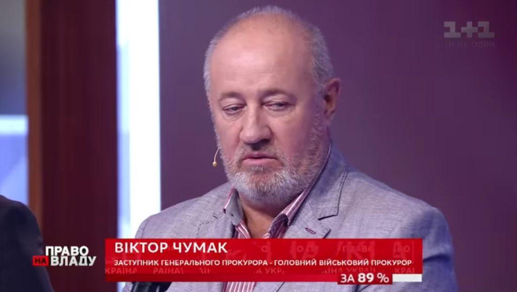 Порошенко відповість за Іловайськ — Чумак пообіцяв розслідувати накази п'ятого президента