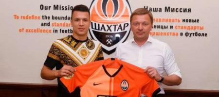 Евгений Коноплянка официально стал игроком донецкого Шахтера